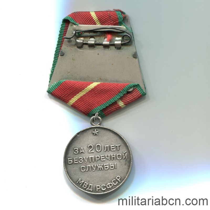 USSR Medal for irreproachable service mvd russia 2nd class