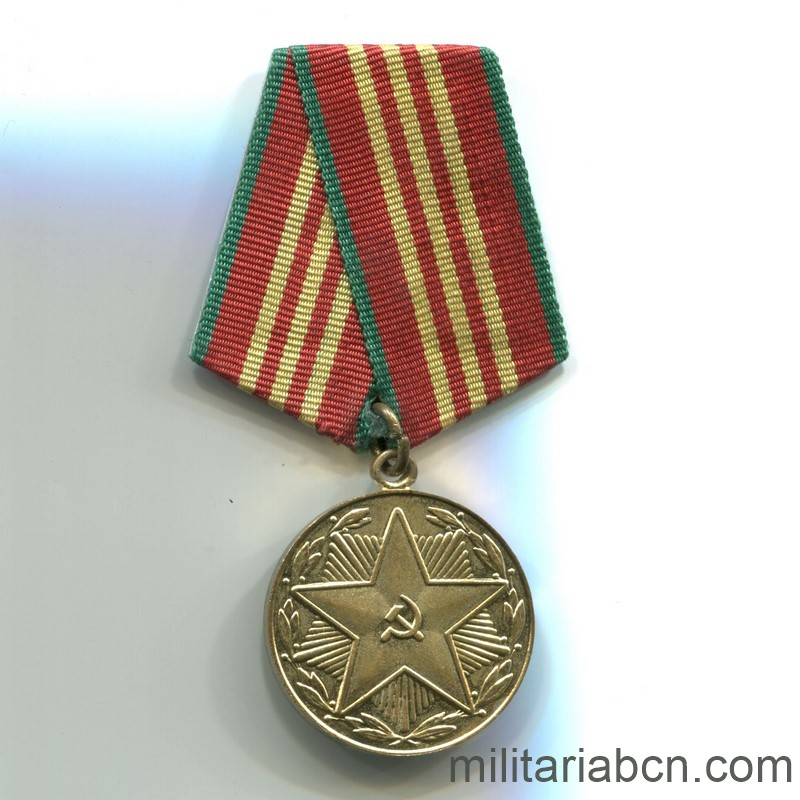 Militaria Barcelona ussr soviet union medal for irreproachable service estonia 10 years