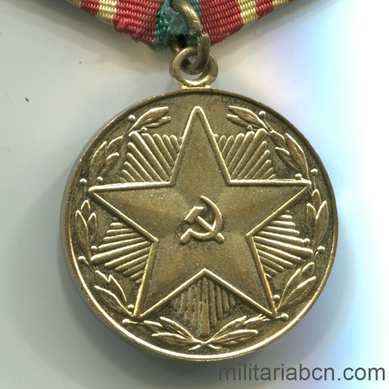 Militaria Barcelona ussr soviet union medal for irreproachable service estonia 3rd class
