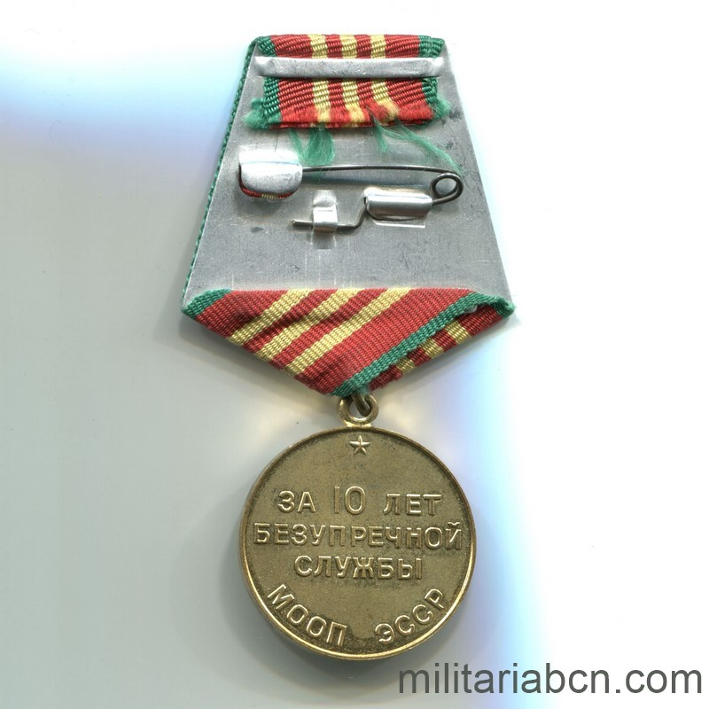 Militaria Barcelona ussr soviet union medal for irreproachable service moop estonia reverse