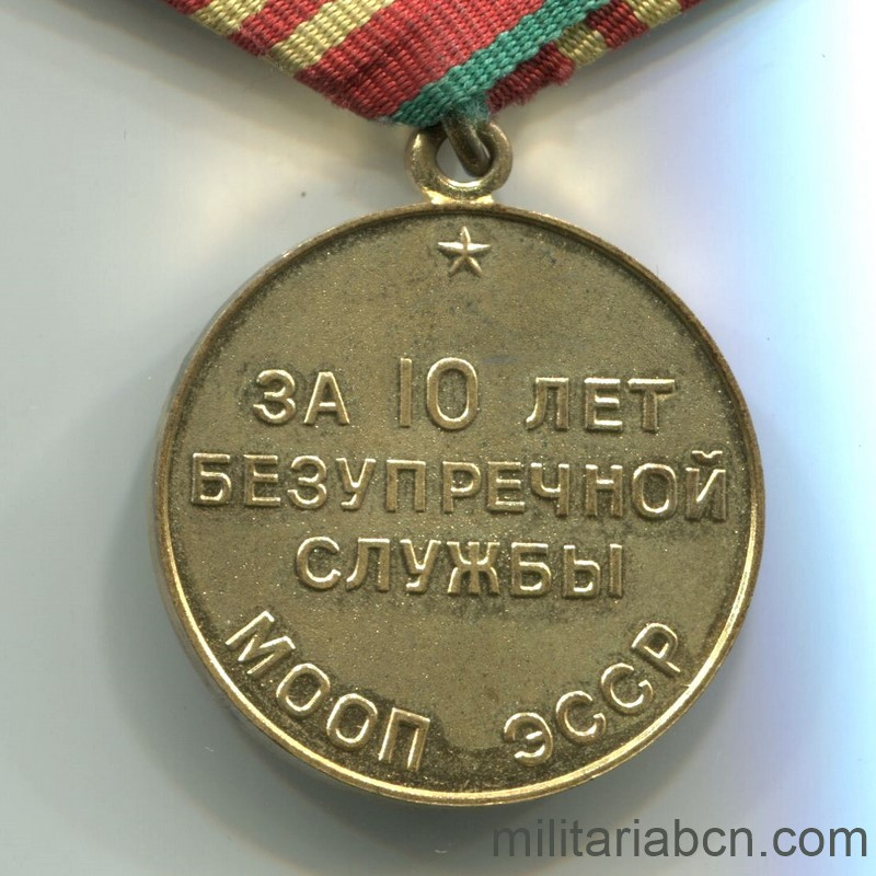 Militaria Barcelona ussr soviet union medal for irreproachable service moop estonia