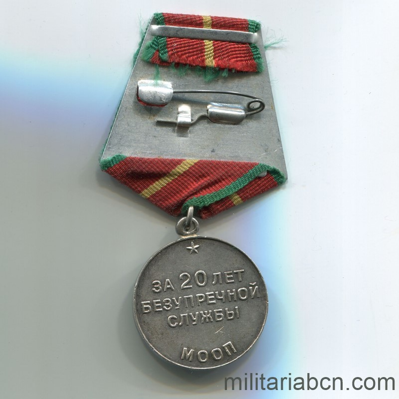 ussr soviet union medal for irreproachable service moop reverse