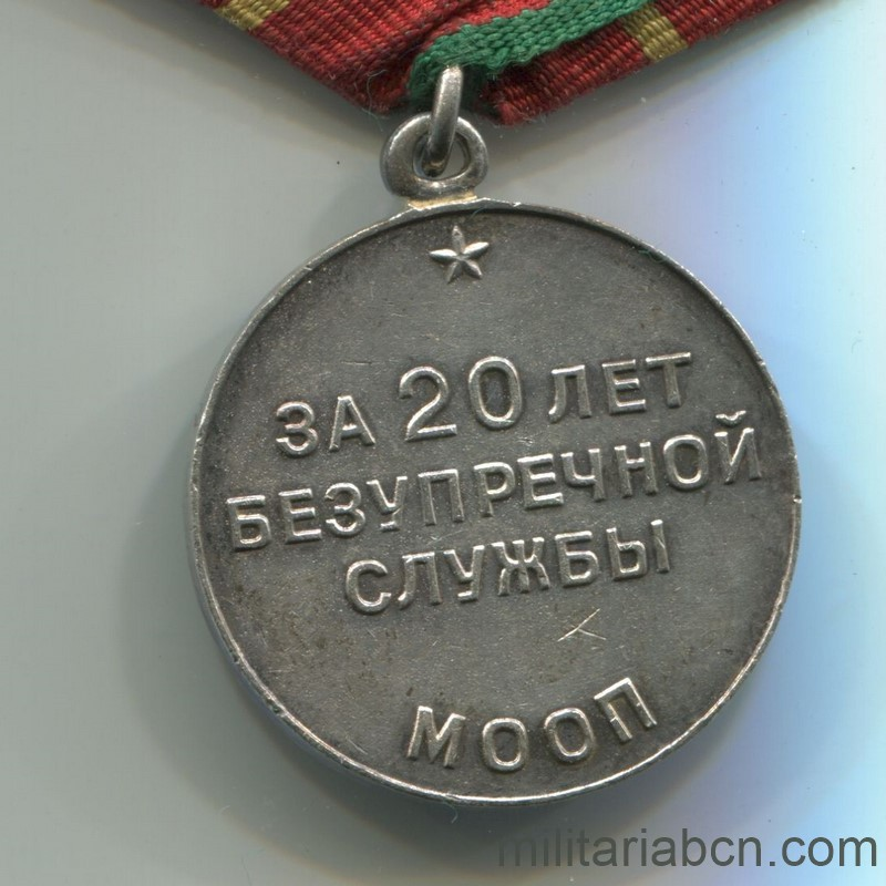 ussr soviet union medal for irreproachable service moop
