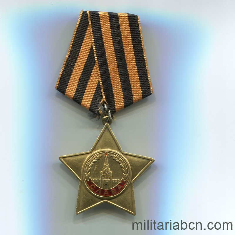 Militaria Barcelona USSR Soviet Union Order of Glory