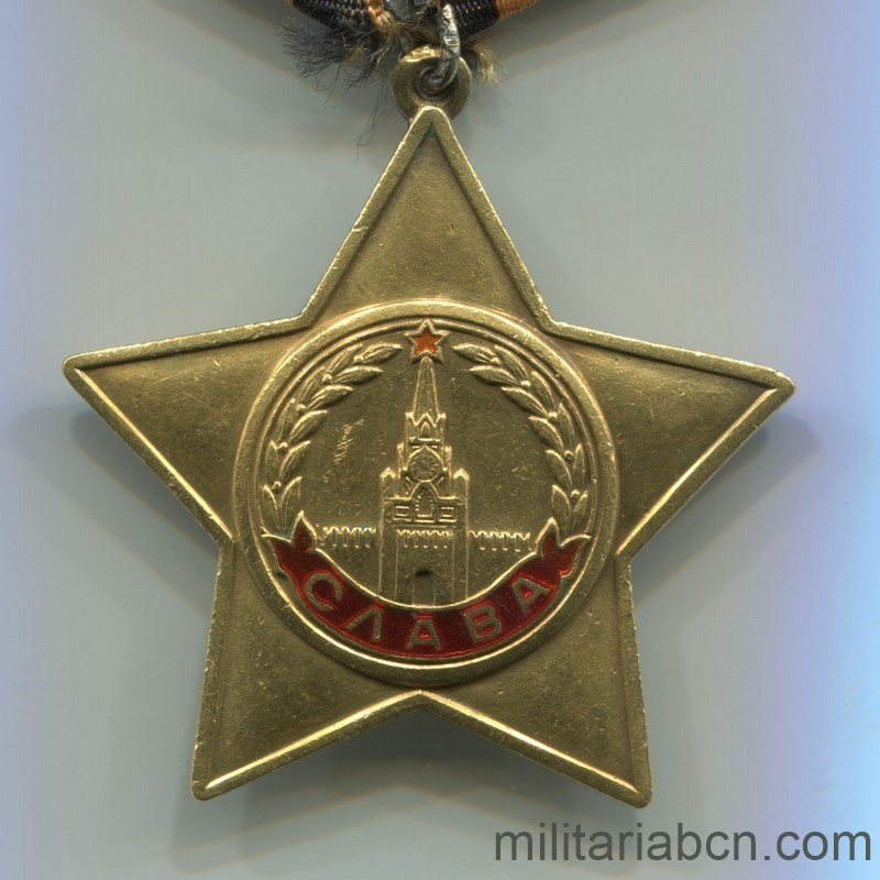 Militaria Barcelona USSR Soviet Union Order of Glory 1st class