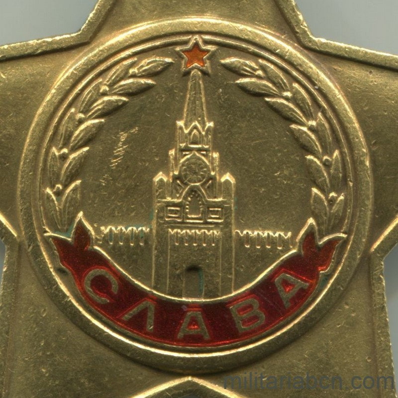 Militaria Barcelona USSR Soviet Union Order of Glory 1st class gold