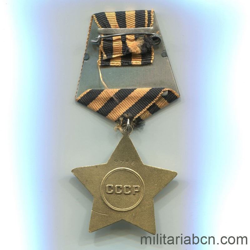 Militaria Barcelona USSR Soviet Uninon Order of Glory 1st class reverse