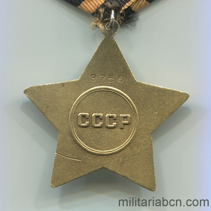 Militaria Barcelona USSR Soviet Uninon Order of Glory 1st class ww2