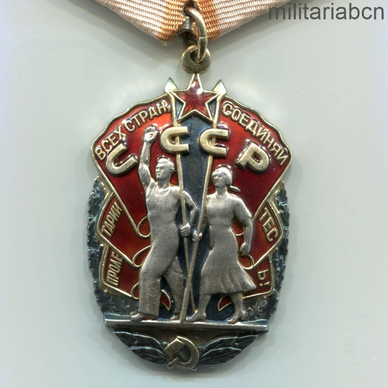 USSR Soviet Union Order of the badge of Honor 1991 rare