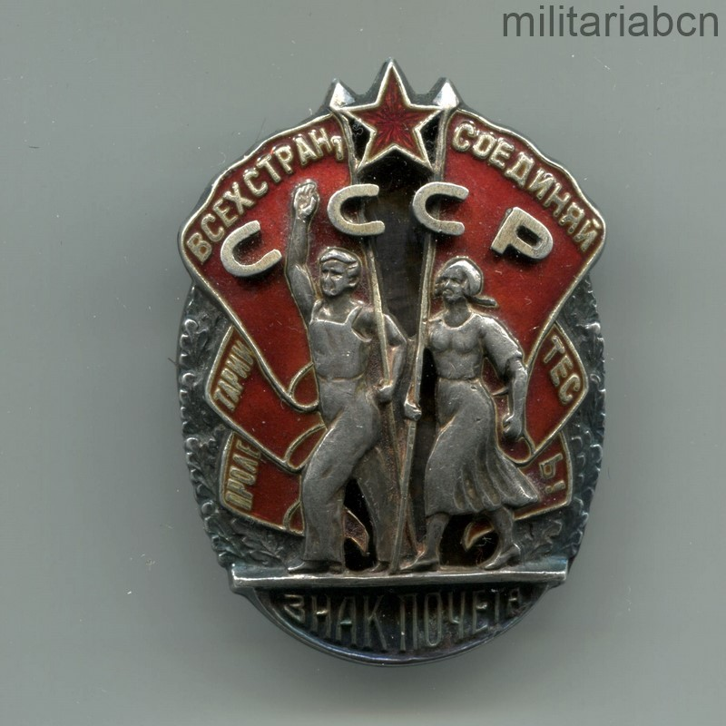 USSR Soviet Union Order of the badge of Honor skrew ww2