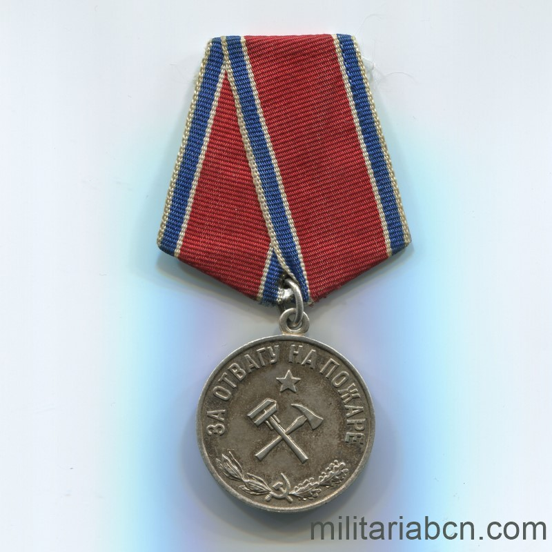 USSR Soviet Union Medal for Courage in a Fire