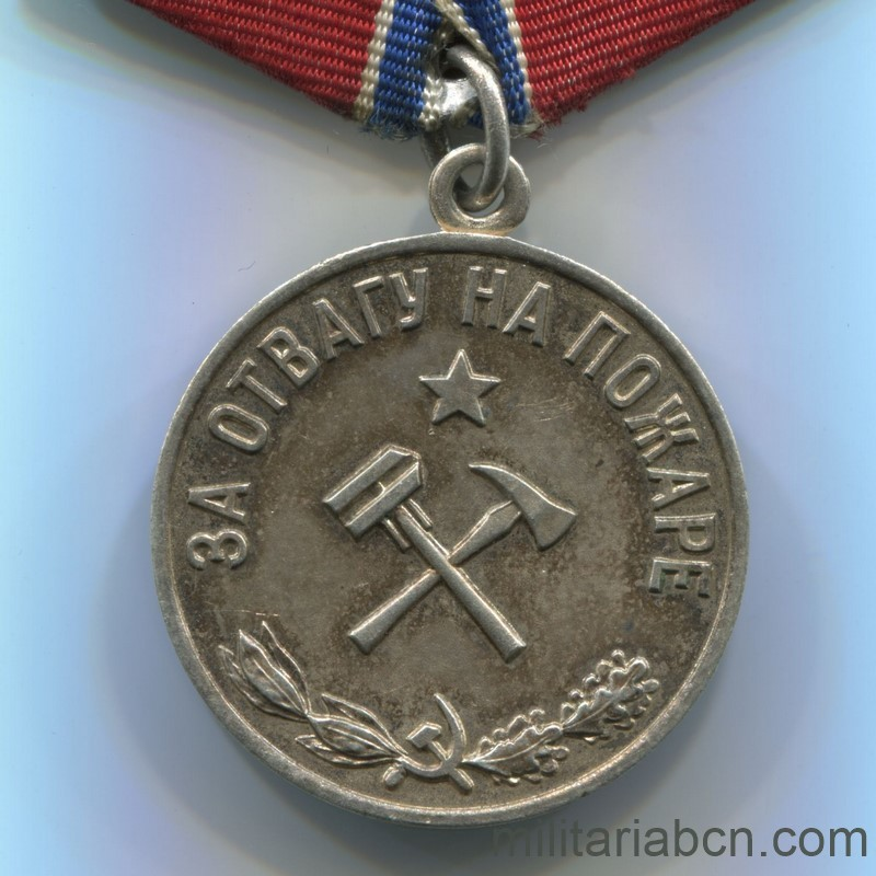 USSR Soviet Union Medal for Courage in a Fire original