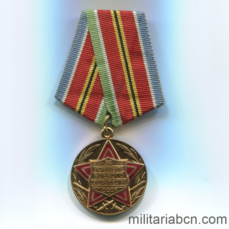 Militaria Barcelona USSR Soviet Union Medal for Strengthening Combat Cooperation front