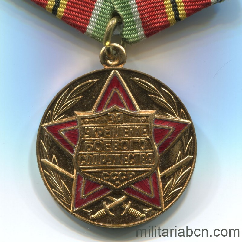 Militaria Barcelona USSR Soviet Union Medal for Strengthening Combat Cooperation