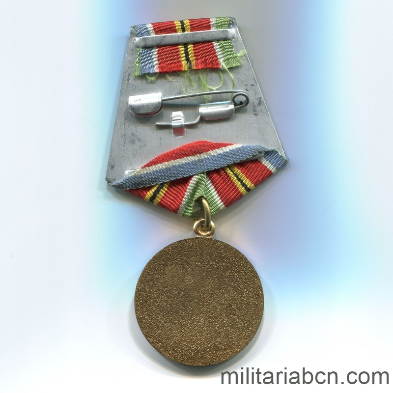 USSR Soviet Union Medal for Strengthening Combat Cooperation reverse