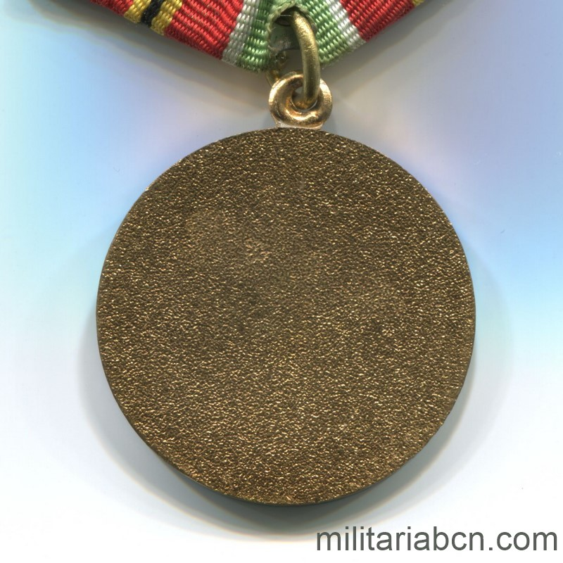 USSR Soviet Union Medal for Strengthening Combat Cooperation original