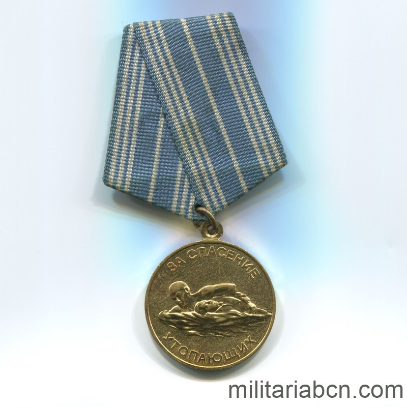 USSR Soviet Union Medal for the Salvation of the Drowning
