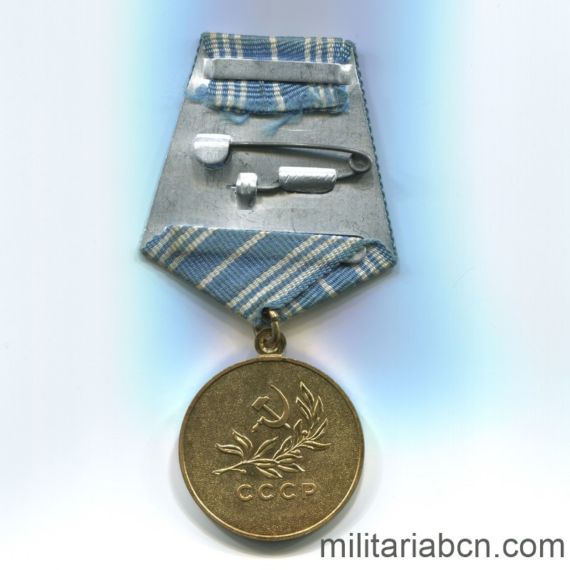 USSR Soviet Union Medal for the Salvation of the Drowning reverse