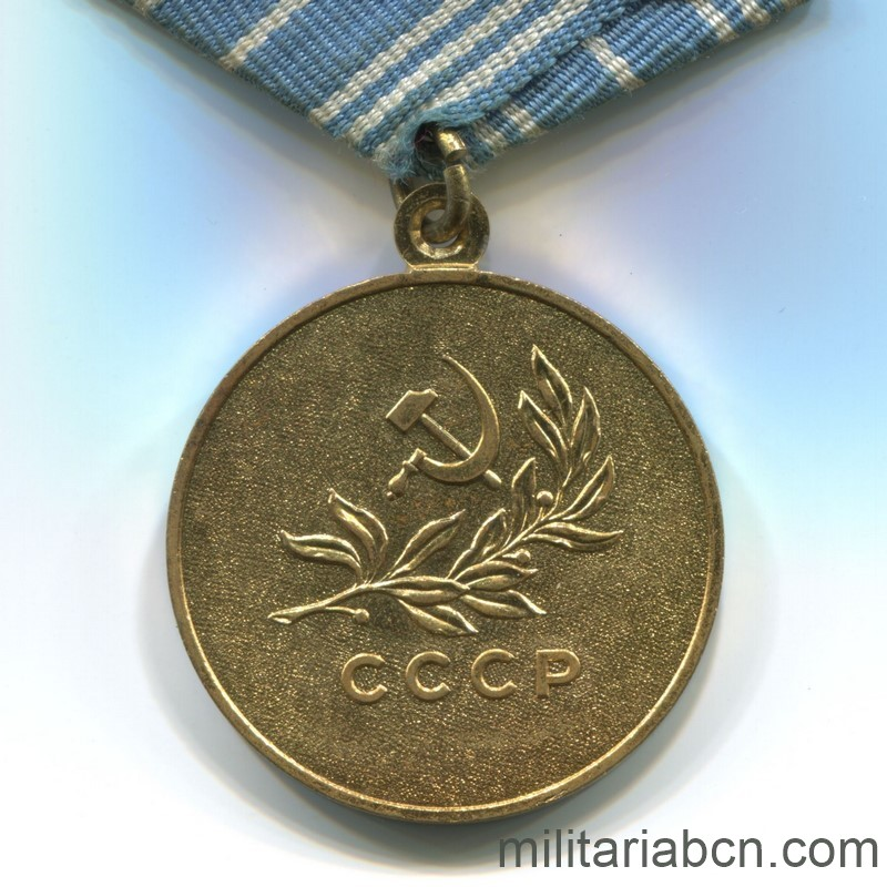 USSR Soviet Union Medal for the Salvation of the Drowning original
