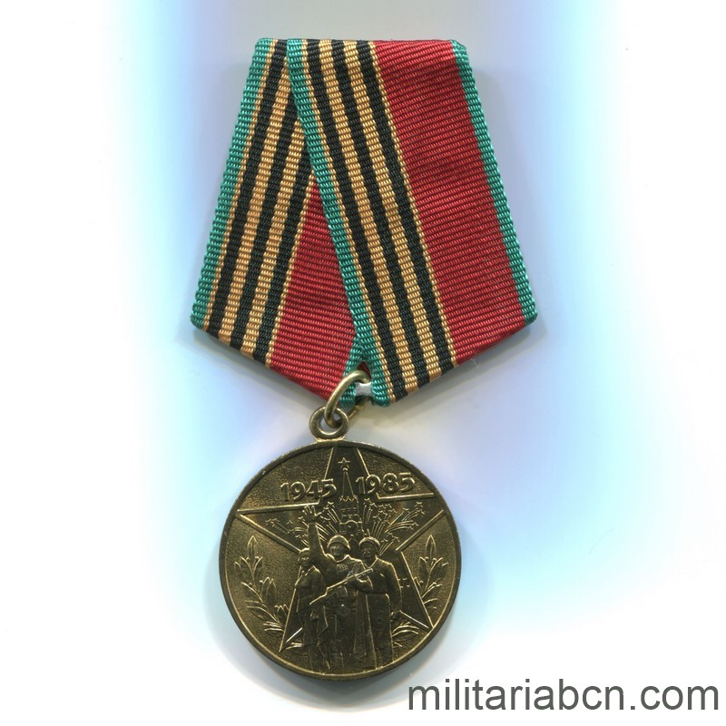 Militaria Barcelona USSR Soviet Union Medal for 40th Anniversary of Victory over Germany foreigner