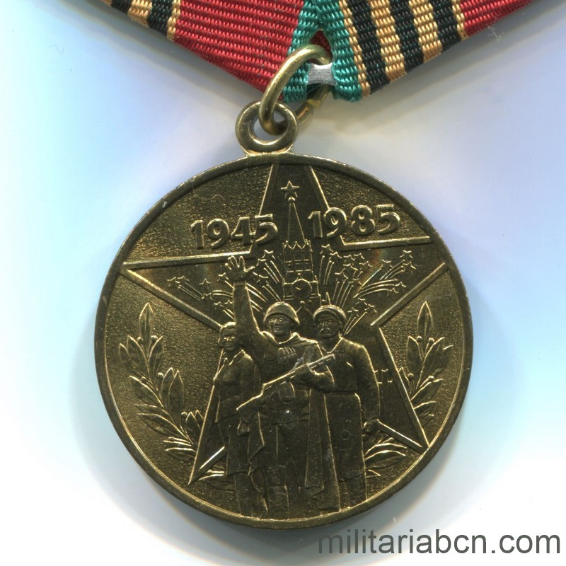 Militaria Barcelona USSR Soviet Union Medal for 40th Anniversary of Victory over Germany foreigner variant 3