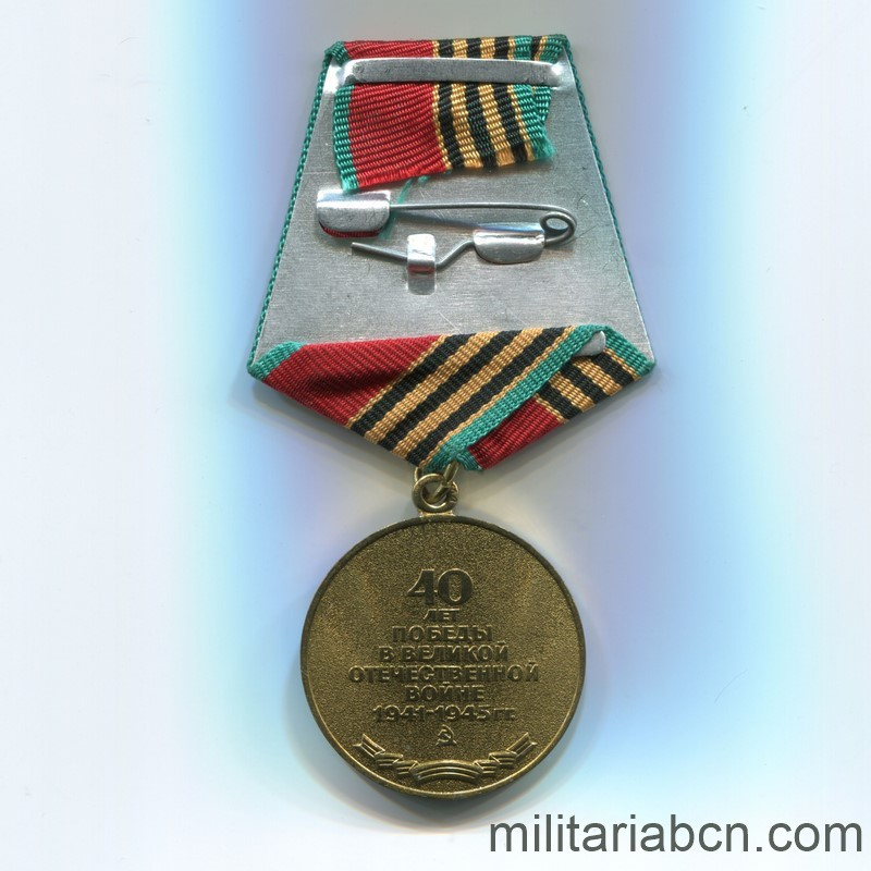 Militaria Barcelona USSR Soviet Union Medal for 40th Anniversary of Victory over Germany foreigner rare