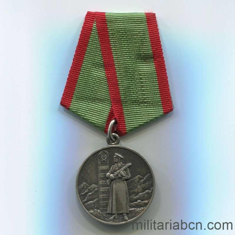 USSR Soviet Union Medal for Distinction in Guarding the State Border of the USSR