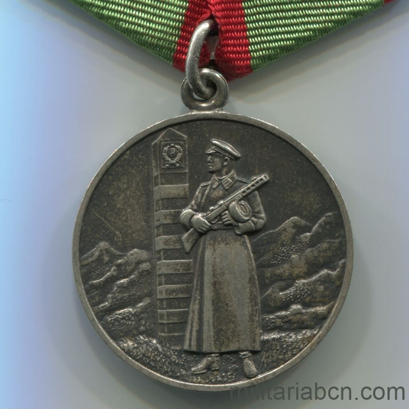 USSR Soviet Union Medal for Distinction in Guarding the State Border of the USSR anvers