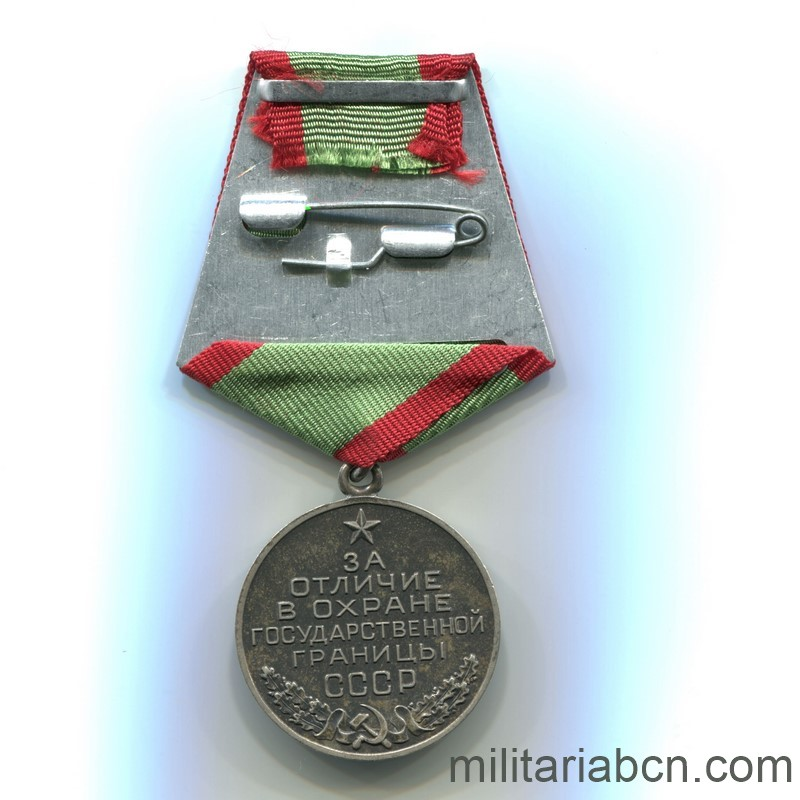 USSR Soviet Union Medal for Distinction in Guarding the State Border of the USSR reverse