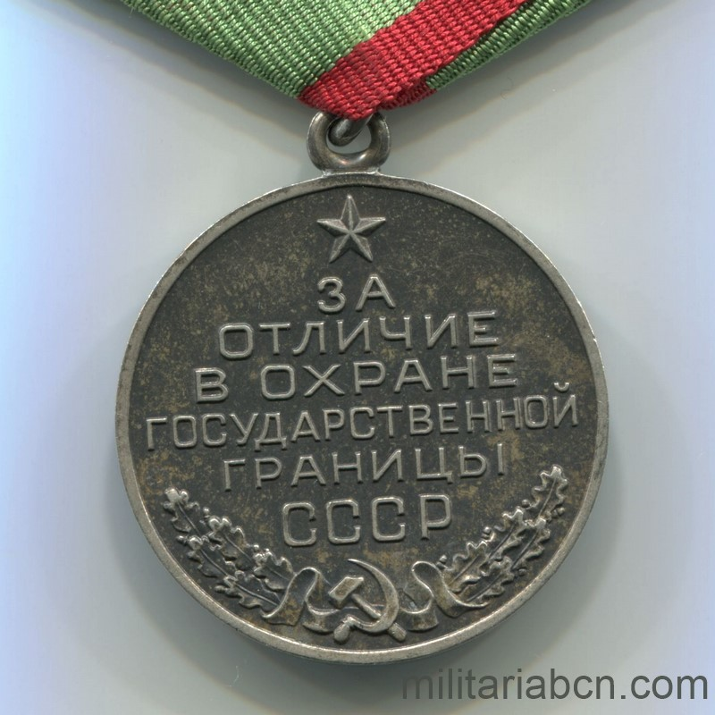 USSR Soviet Union Medal for Distinction in Guarding the State Border of the USSR option 2