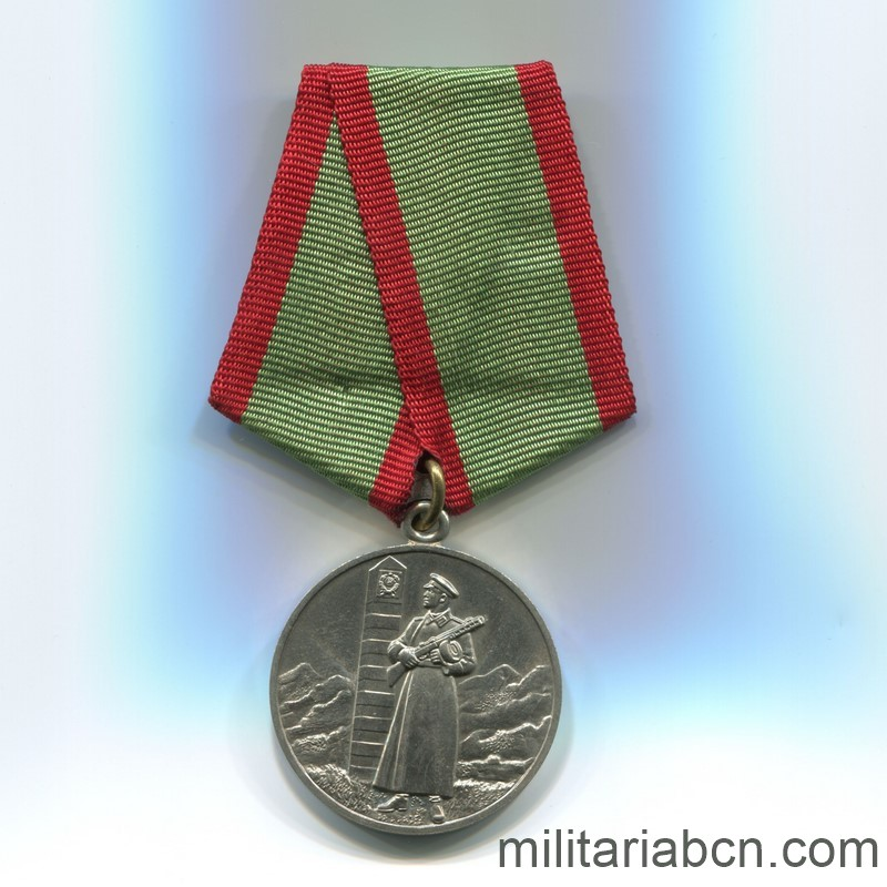 Militaria Barcelona USSR Soviet Union Medal for Distinction in Guarding the State Border of the USSR variant russian federation