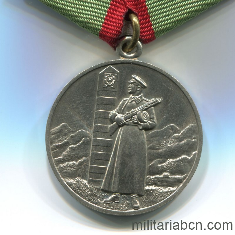 Militaria Barcelona USSR Soviet Union Medal for Distinction in Guarding the State Border of the USSR variant 1992