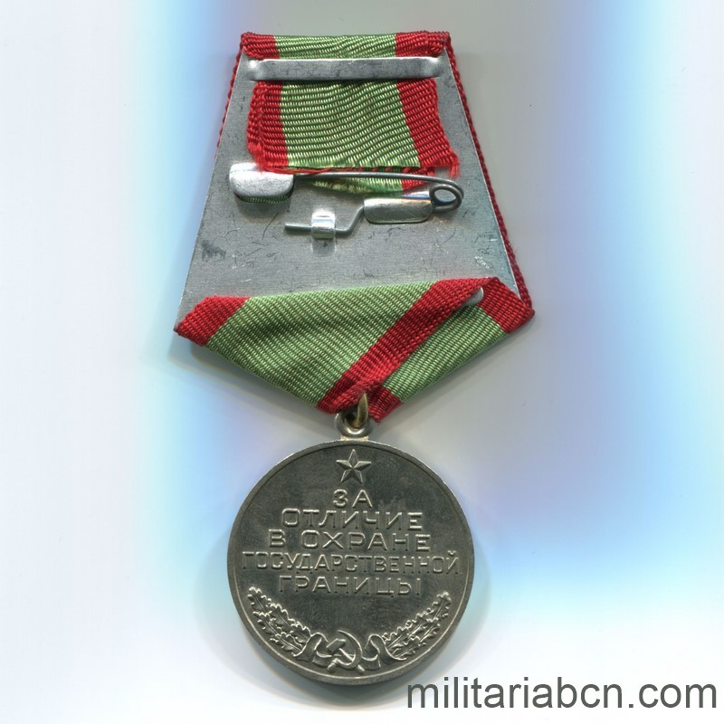 Militaria Barcelona USSR Soviet Union Medal for Distinction in Guarding the State Border of the USSR variant russia federation reverse