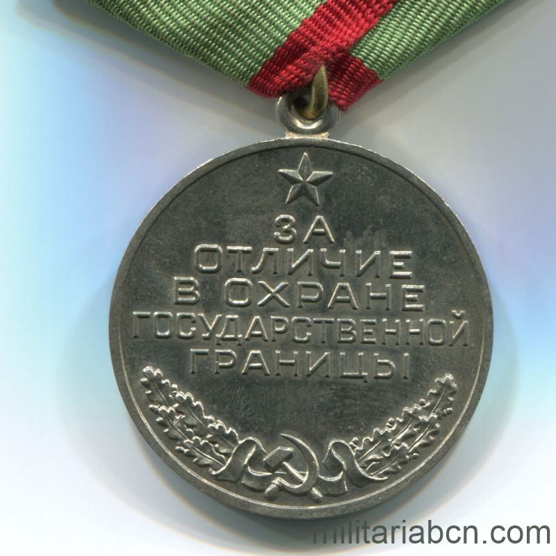 Militaria Barcelona USSR Soviet Union Medal for Distinction in Guarding the State Border of the USSR variant RSFSR reverse