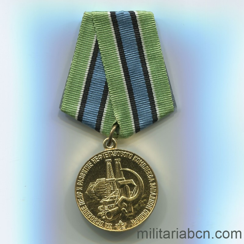 USSR Soviet Union Medal for Development of Oil and Gas Industry of Western Siberia