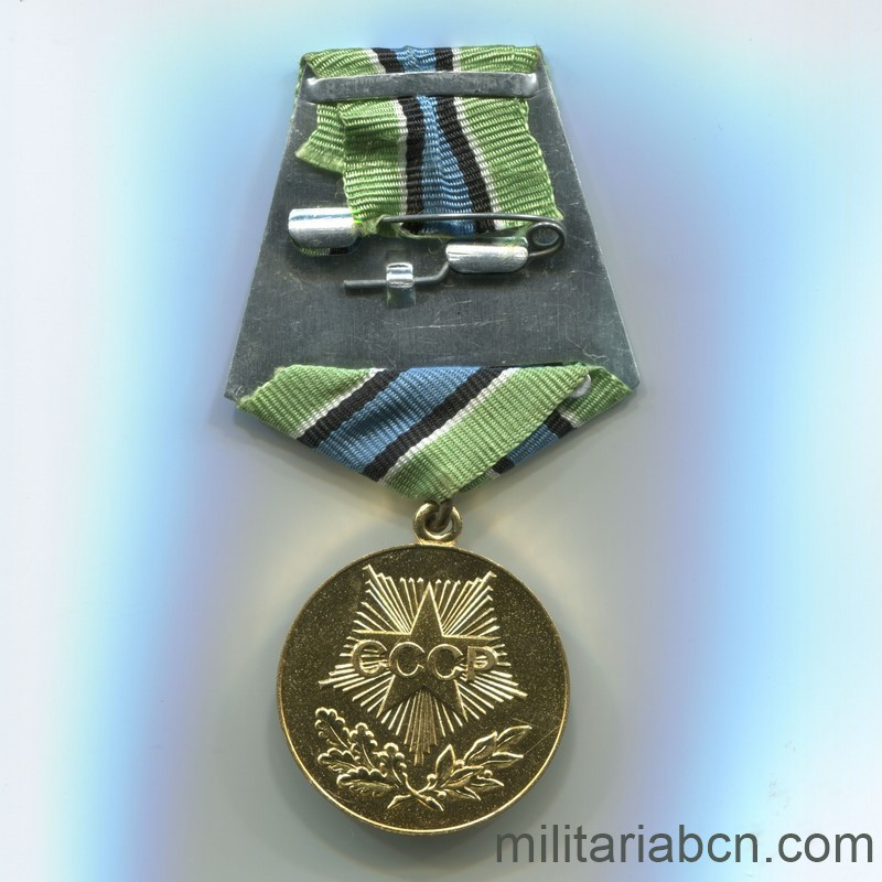 USSR Soviet Union Medal for Development of Oil and Gas Industry of Western Siberia reverse