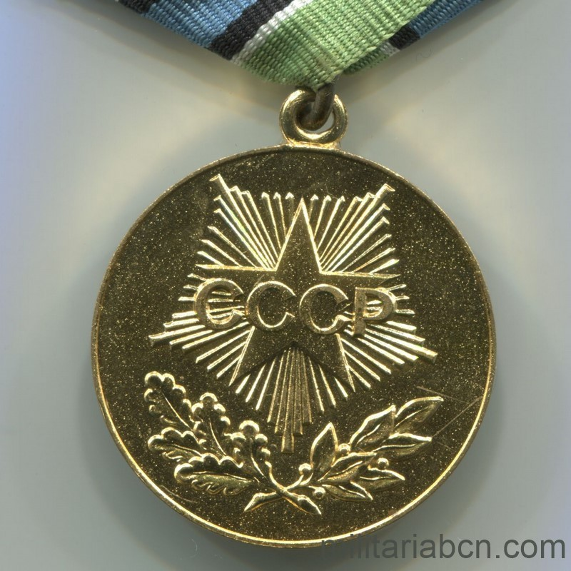 USSR Soviet Union Medal for Development of Oil and Gas Industry of Western Siberia reverse cccp