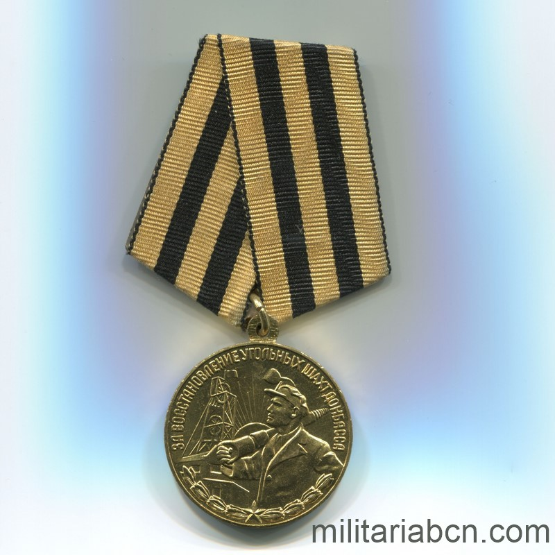USSR Soviet Union Medal for Reconstruction of the Coal Mines of Donbass