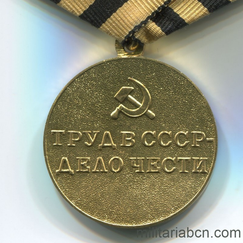 USSR Soviet Union Medal for Reconstruction of the Coal Mines of Donbass civil