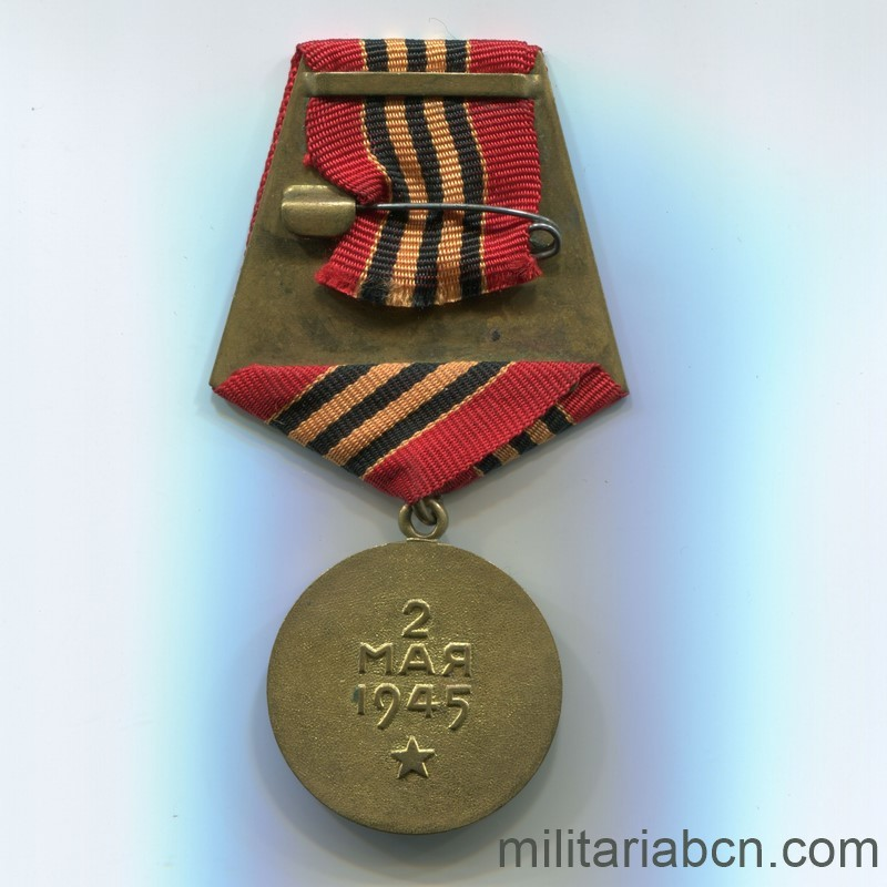 Militaria Barcelona USSR Soviet Union Medal for the Capture of Berlin reverse