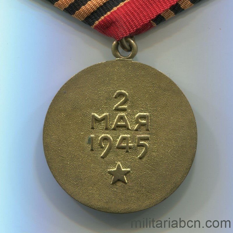 Militaria Barcelona USSR Soviet Union Medal for the Capture of Berlin reverse ww2