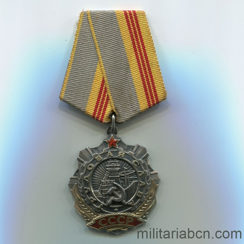 USSR Soviet Union Order of Labor Glory 3rd class