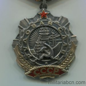 USSR Soviet Union Order of Labor Glory 3rd class detail