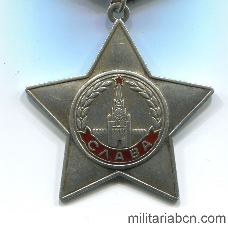 USSR Soviet Union order of glory 3rd class silver