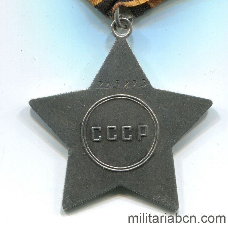 USSR Soviet Union order of glory 3rd class silver reverse