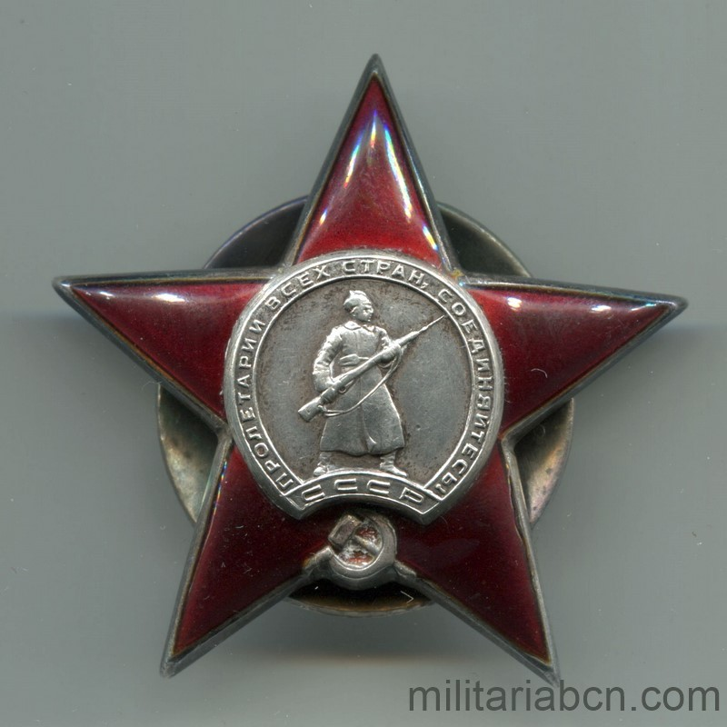 ussr order of the red star enamel