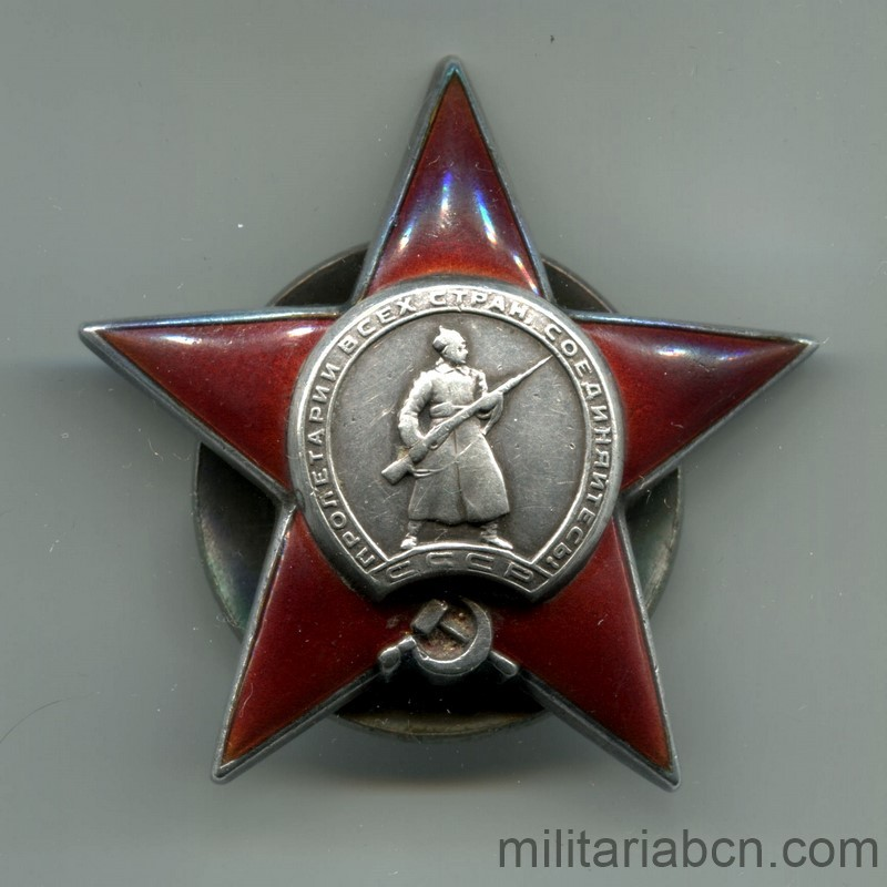 ussr order of the red star soviet union