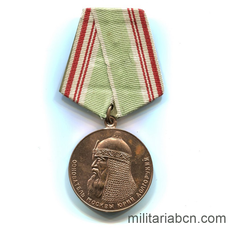Militaria Barcelona USSR Soviet Union. Medal of the 800th Anniversary of the City of Moscow. 1947 ribbon