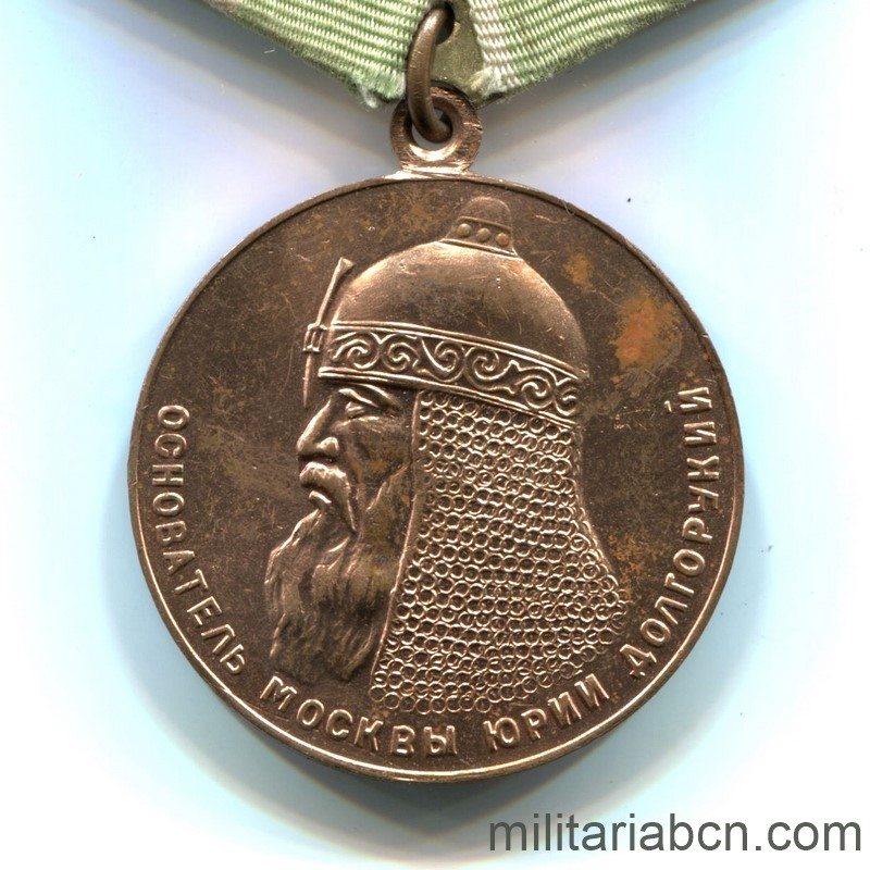 Militaria Barcelona USSR Soviet Union. Medal of the 800th Anniversary of the City of Moscow. 1947