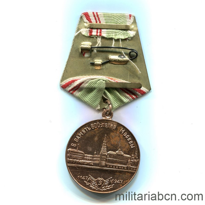 Militaria Barcelona USSR Soviet Union. Medal of the 800th Anniversary of the City of Moscow. 1947 ribbon reverse
